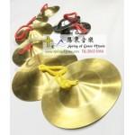銅鈸 Cymbal 13CM