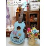 """(非賣品) Decorated 21"""" Ligt Blue Ukulele 淺藍色美工21吋夏威夷小結他"""