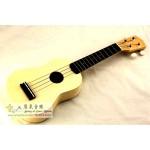 夏威夷小結他(原木色) Wooden color soprano ukulele