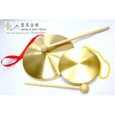 銅鑼連棒子 Gong with drumstick 22CM