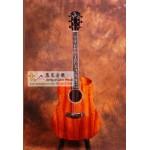 """手匠監督製作 41"""" 缺角民謠結他 Cutaway Acoustic Guitar (Chocolate)"""