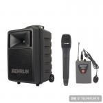 Senrun EP-980 無線便攜式流動擴音機 台灣製造