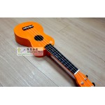 夏威夷小結他(橙色) orange soprano ukulele